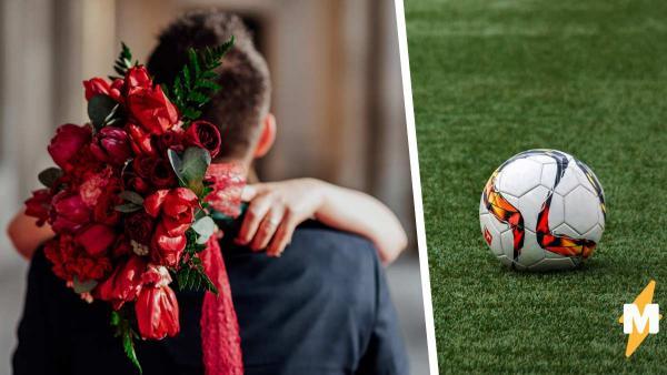 Жених сбежал со свадьбы, чтобы сыграть в футбол. Но развода не будет - невеста помчалась на поле за ним