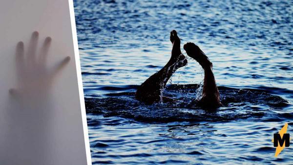 Парень прыгнул в воду за собакой, но люди уверены: он не всплывёт. Они засняли, как его дух отправился на небо