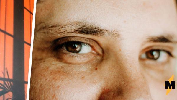 Парень показал свой зрачок на свету, но никто его не увидел. Повторить такое глазами не смогут даже кошки