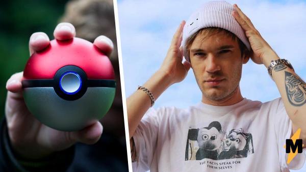 Как растрогать PewDiePie? Фанат показал кумиру свою любовь, и теперь видеоблогер — ценный покемон (почти)