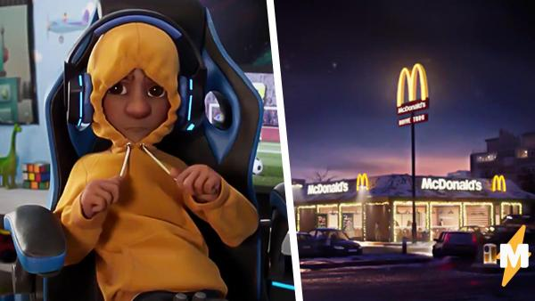 McDonald's выпустили рождественскую рекламу, и люди достали платки. Только защитники детей не спешат умиляться
