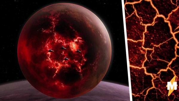 Учёные нашли ад — не под землёй, а в небе. Это планета лавы, и люди верят: вот он, Мустафар из «Звёздных войн»
