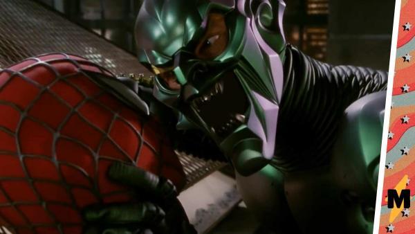 Зелёный гоблин сказал Человеку-пауку, что они не такие уж разные, но не согласен.