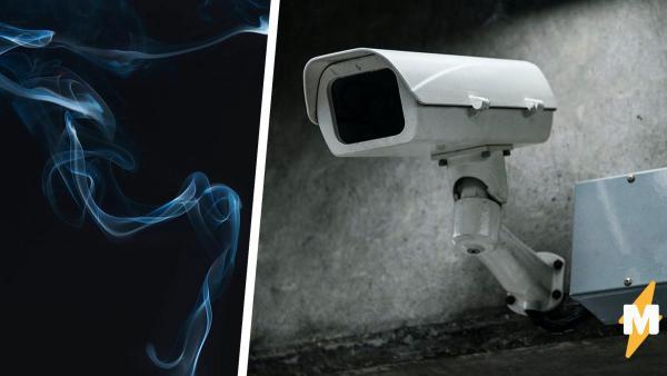 Курильщик соврал семье, что завязал, а скрытая камера его выдала. Но люди считают, тайное стало бы явным и так