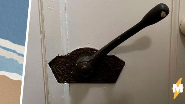 Женщина нашла в доме рычаг и не знала, зачем он. Нажав на него, она поняла: прежние хозяева знали о лени всё