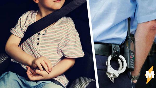 Полицейский трижды оштрафовал маму за отсутствие детского кресла в авто. Что произошло потом бывает лишь кино