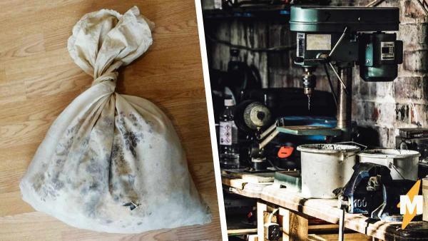 Мужчина убрался в гараже и нашёл мешок. Его свойства удивительны - один взгляд внутрь, и 30 лет как ни бывало