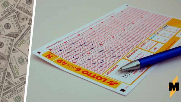 Мужчина играл в лотерею и ошибся, и цена ошибки - 112 миллионов рублей. Но о таком фейле мечтает любой