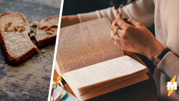 Девушка нашла в вещах любимого дневник и прочла записи. Их сделал не он, но из дома бежать она всё же решила