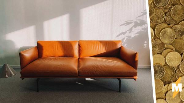 Парень заказал диван в Сети по выгодной цене, но рано радовался. Теперь он будет косплеить Гулливера на улице