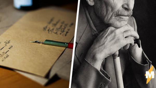 Внучка нашла в вещах дедули письмо, по которому плачет рамка. В нём - общее прошлое отца и бывшего президента