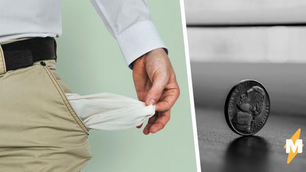 Дед проходил с монетой в кармане 50 лет, и теперь её не узнать. Кажется, нужно постараться, чтобы её потратить