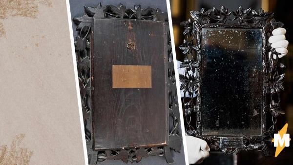 Семья решила показать оценщикам своё зеркало, но попала в историческую драму. Предмет хранил тайну сотни лет