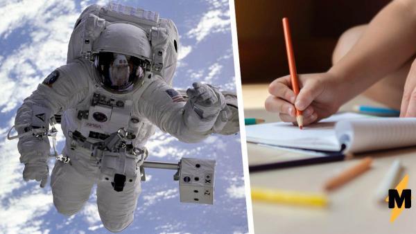 Гений-девятилетка бросил вызов гравитации и облегчил космонавтам жизнь. Его изобретение - новое слово в науке