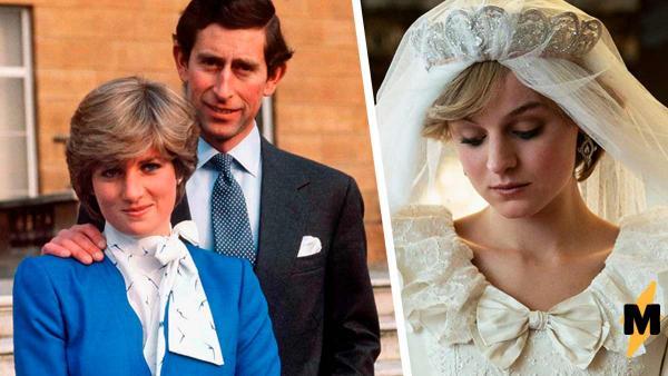 """Фаны принцессы Дианы довели принца Чарльза до закрытия комментариев в Сети. Виновата """"Корона"""" (и доверчивость)"""