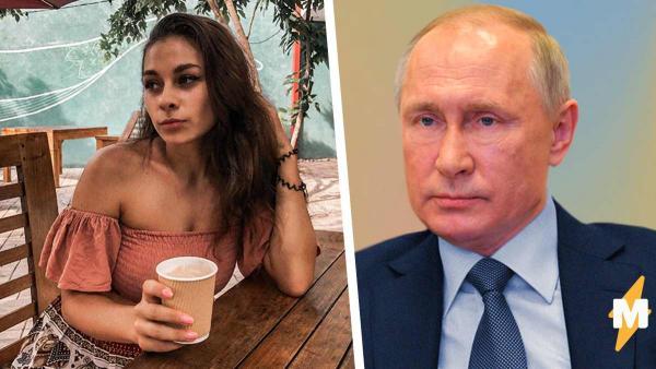 Российская порно актриса спросила у людей о будущем без Владимира Путина. Но хейтеры показали девушке её место