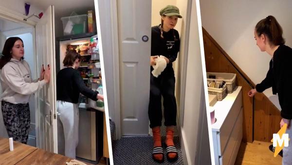 Девушки показали самый неудобный дом в мире. И российским студентом стало грустно (привет жителям общаг)