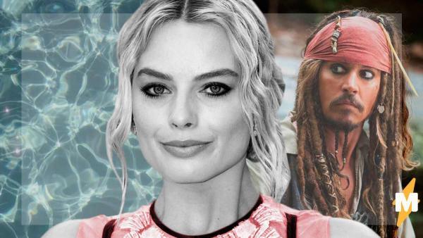 Марго Робби намекнула на сильную женскую линию в новых «Пиратах Карибского моря». Теперь и фаны против актрисы
