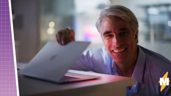 Apple показала презентацию новых MacBook, а фаны – мемы. В шаблонах дружат вице-президент компании и Cyberpunk
