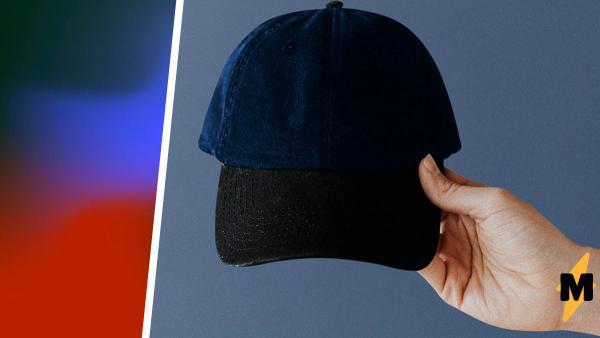 Девушка показала шапку, а началась война. Все спорят, какого она цвета - бордового или зелёного (уже пояснили)