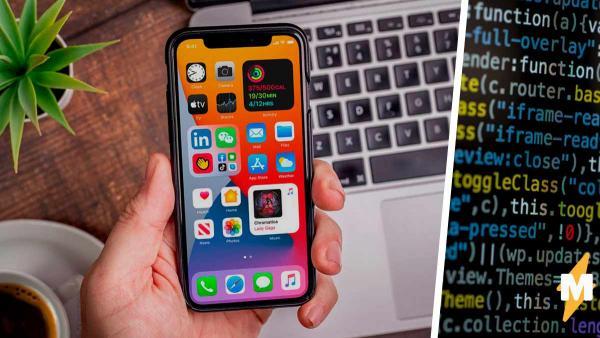 Китайские хакеры взломали iOS 14 на iPhone 11 Pro за рекордное время. Кажется, фото и контакты не защищены