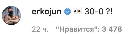 Все ждали возвращения Хабиба Нурмагомедова, и он ответил. Похоже, фанаты бойца увидят долгожданное 30-0