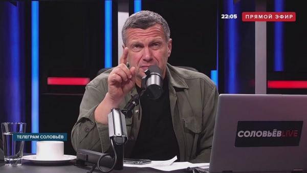 Роскомнадзор требует вернуть в тренды YouTube Владимира Соловьёва. Это реальная новость, и людям от неё смешно