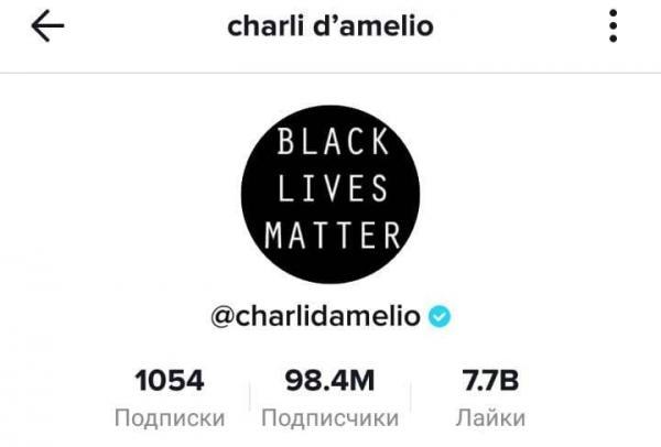 Блогерша Чарли Дамелио мечтала о 100 млн подписчиков. Но стоило рассказать об этом, как ушёл 1 млн фанов
