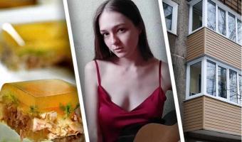 Девушка рассказала иностранцам про Россию и сломала их. И «мясное желе» — не первый пункт в списке потрясений