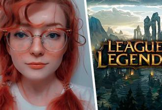 Художница увидела себя в League of Legends и пришла в ужас. Ведь она точно знает, что это «подарок» от бывшего