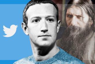 Марк Цукерберг выступил онлайн, но люди не считают его за человека. В главе же Twitter им мерещится Распутин