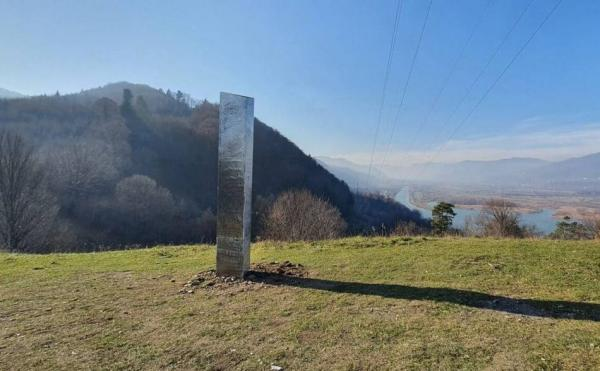 В Румынии у древних руин нашли загадочный объект. Не звоните уфологам, люди уже догадались о его секрете