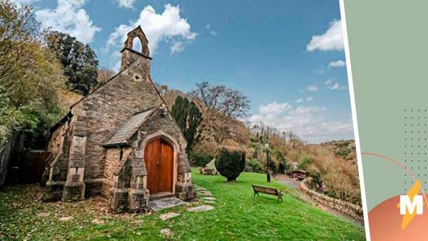 В Британии продаётся часовня с кладбищем 1835 года, но это иллюзия. Заглянув внутрь, можно попасть в будущее