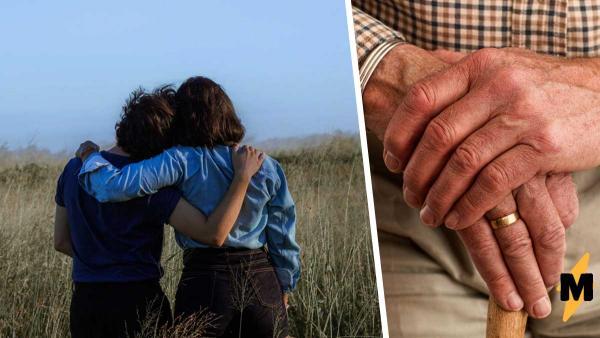 Дедуля восхищался подругой внучки, но не знал главного. Девушка давно живёт в его семье - в роли мужа