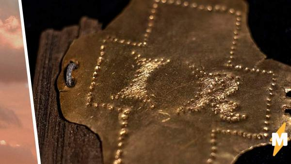 """Археологи нашли ящик с надписью """"Иисус - царь"""". То, что было внутри, заставило их заново взглянуть на историю"""
