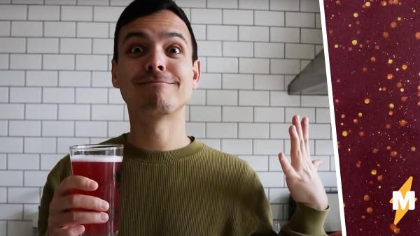 Блогер показал, как меняется лицо после 12 часов употребления алкоголя. Это нокаут красавчикам, причём в спину
