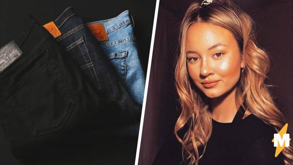 Девушка показала, как на ней сидят штаны от разных брендов. Размер один и вывод - тоже: не стоит верить цифрам