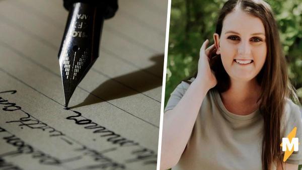 Девушка написала пару строк и тем самым спасла себе жизнь. На бумаге был чётко прописан её диагноз