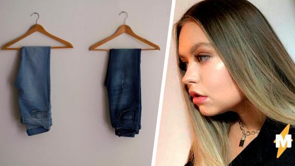 Модница купила штаны как у Леди Гагы, но певице такой образ и не снился. Одно но: ходить по улице в нём нельзя