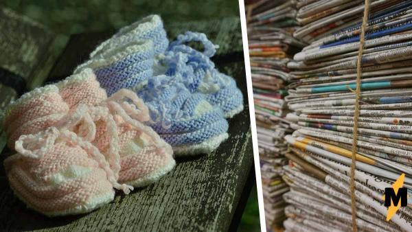 Дочь 30 лет хранила коробку с газетами и не догадалась прочитать. Зря, на старых страницах её ждал близнец