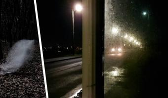Парень ждал автобуса и увидел призрачную машину. Авто исчезло на его глазах, но это не чары, а обман зрения