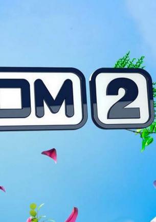 ТНТ закрывает свой знаменитый телепроект «Дом-2». Но это, возможно, не конец истории, а лишь смена формата шоу