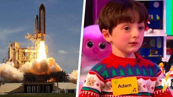 Мальчик рассказал в шоу, что хочет работать в НАСА и заставил плакать людей. Ведь