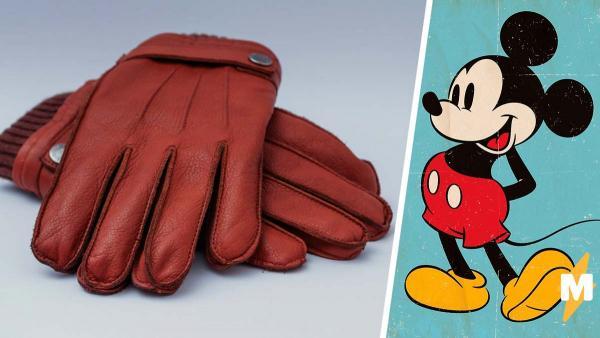 Парень показал, что нашёл себе перчатку по размеру, и люди рады. Ведь не всё если у тебя руки Микки Мауса