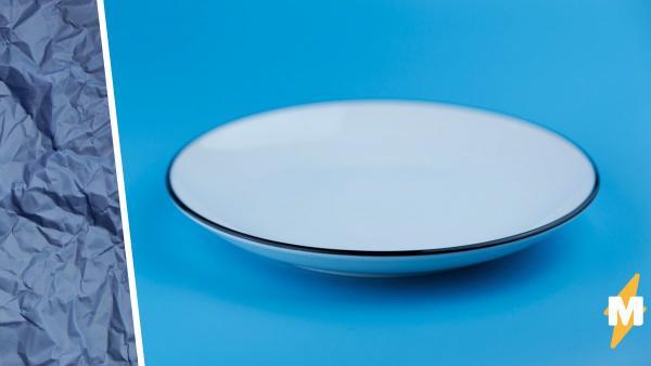 Парень показал, что будет с тарелкой после 23 лет использования и заставил плакать людей.