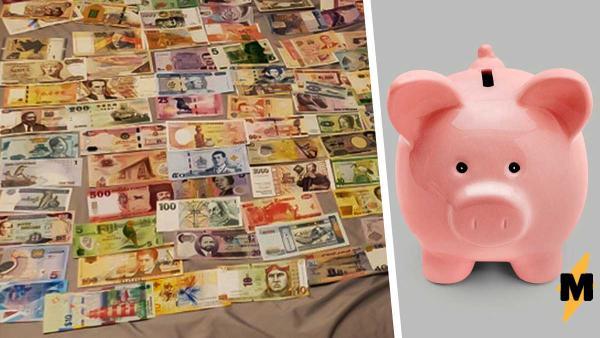 Парень собрал коллекцию банкнот со всего мира