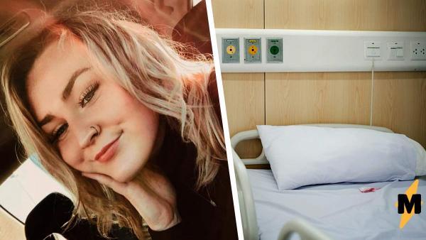 Девушка попала в больницу из-за анафилаксии, но дальше - хуже. Ведь она узнала на какую болезнь у неё аллергия