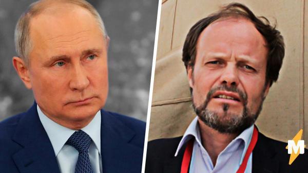Журналист из Исландии на пресс-конференции задавал вопросы Путину и влюбился в Россию. Но люди выяснил кто о