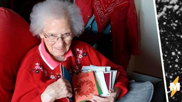 Внучка сделала бабуле сюрприз — посвятила ей пост в соцсетях. Результат заставил старушку поверить в людей