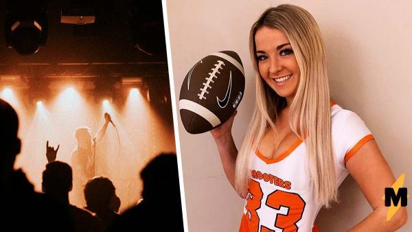 Девушка заявила, что знаменитый певец изменил своей жене с ней. Вот только люди встали на сторону музыканта
